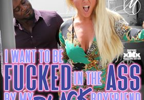 MATURE NL update   13522 hot milf rebecca jane smyth takes it up the ass from her black boyfriend