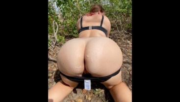 booty-ass Quick public sex with big ass girl  Preview